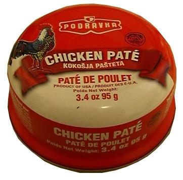 Chicken Pate (Podravka) 95g (3.4 oz) by