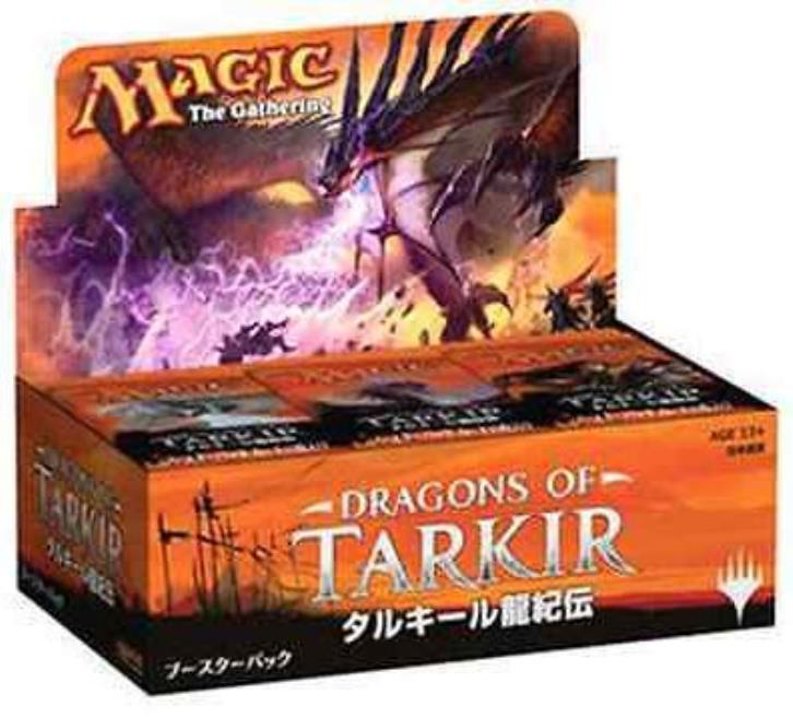 Wizards Of The Coast Dragons of Tarkir Booster Box (Japan...