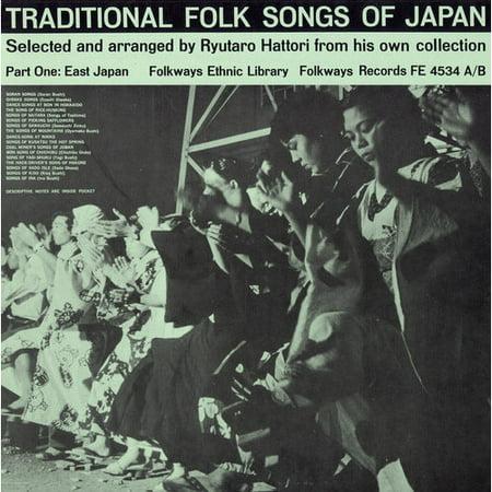 Trad Folk Songs Japan / Various