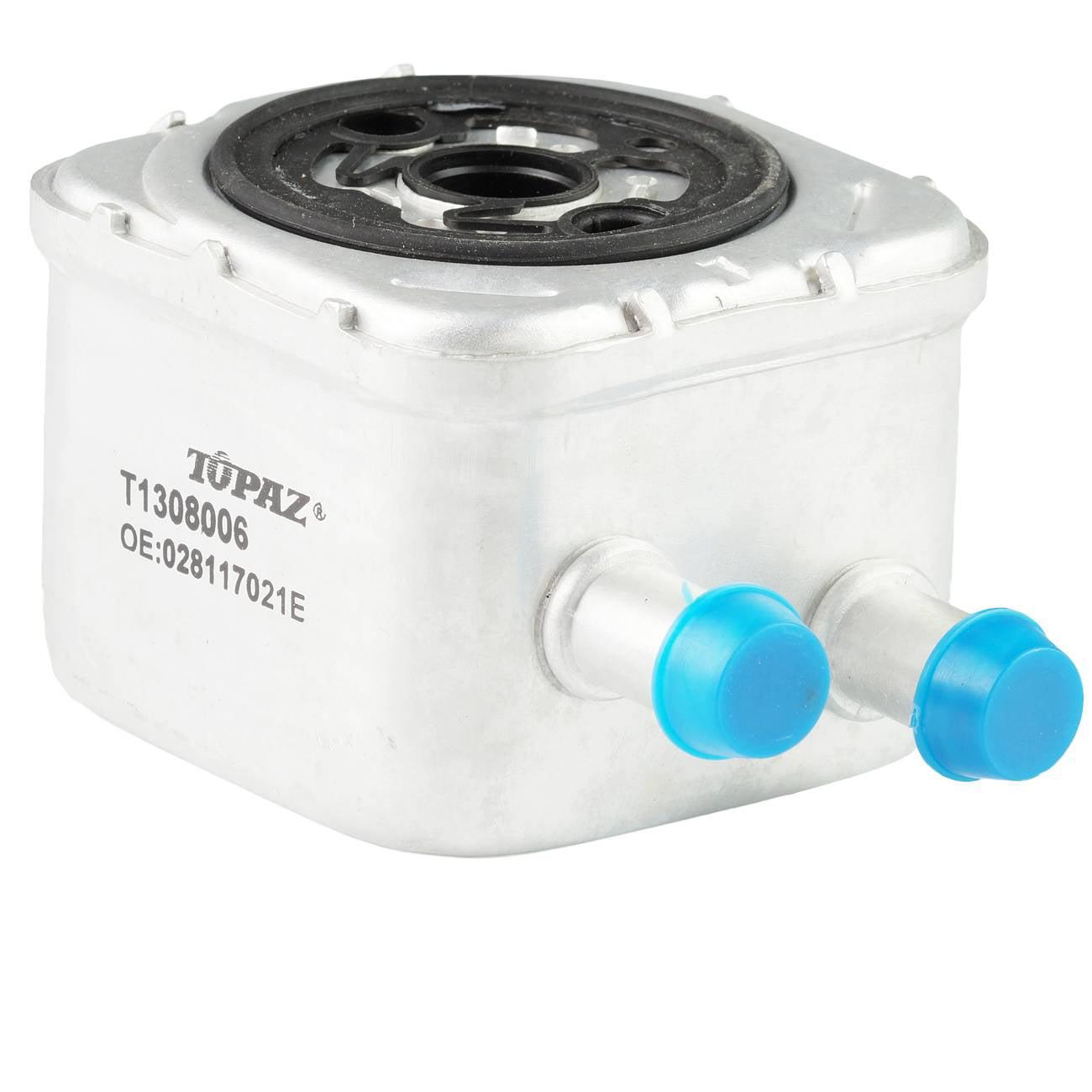 TOPAZ 028117021E Engine Oil Cooler for Volkswagen Golf Passat Audi A4 A6 Quattro S4