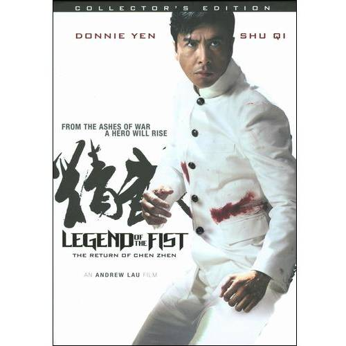Legend Of The Fist: The Return Of Chen Zhen (Collector's Edition)