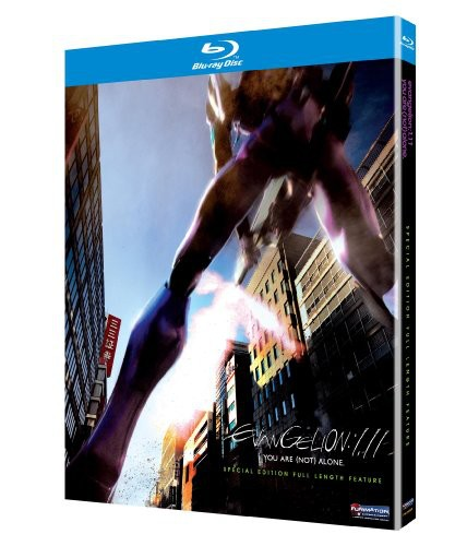 Evangelion 1.11: You Are Alone (Blu-ray)
