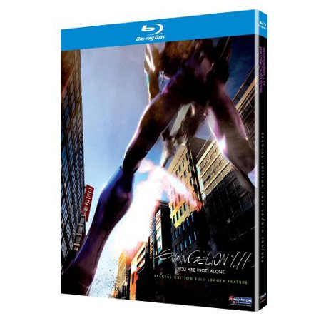 Evangelion: 1.11 You Are (Not) Alone (Blu-ray) - Buzz Home Alone