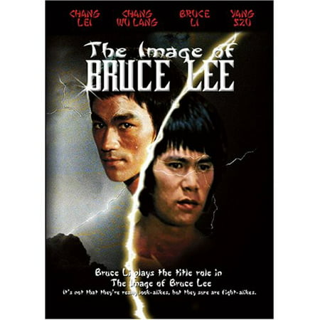 The Image of Bruce Lee (DVD)