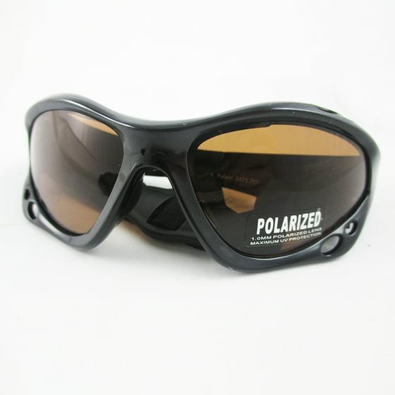 6771b75986e ATB - Polarized Sunglasses Goggles Fishing Boating Water Sport ...
