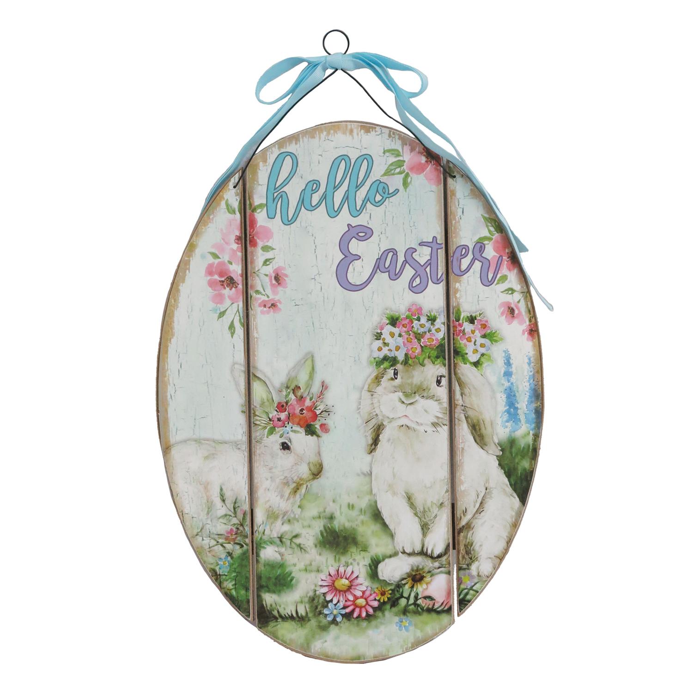 Easter Bunnies Egg Hng