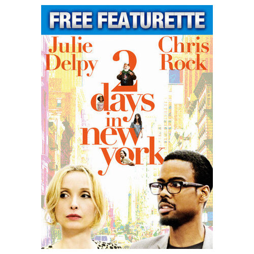 2 Days in New York: Featurette (2012)