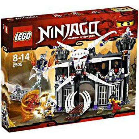 Lego Ninjago Black (LEGO Ninjago Garmadon's Dark Fortress Set)