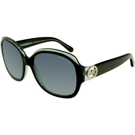 5ca23670b82c Michael Kors - Michael Kors Women's Gradient Kauai MK6004-30011H-59 Black  Butterfly Sunglasses - Walmart.com