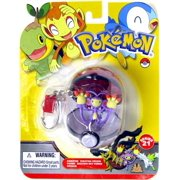 Pokemon Series 21 Ambipom Keychain