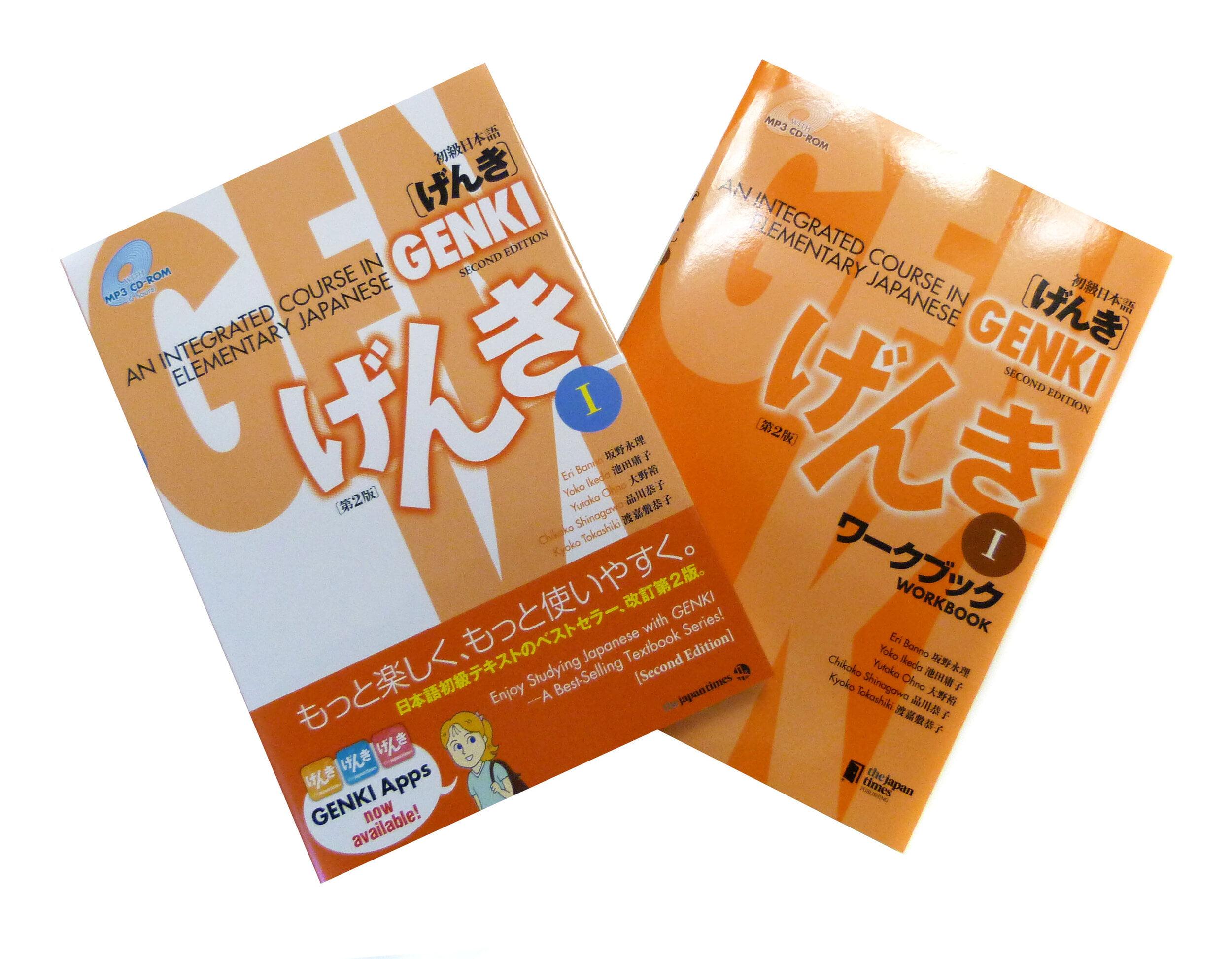 Genki 1 Textbook And Workbook 2nd Ed Set Walmart Com Walmart Com