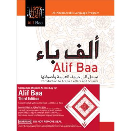 Alif Baa with Companion Website Access Key - Cheap Websites