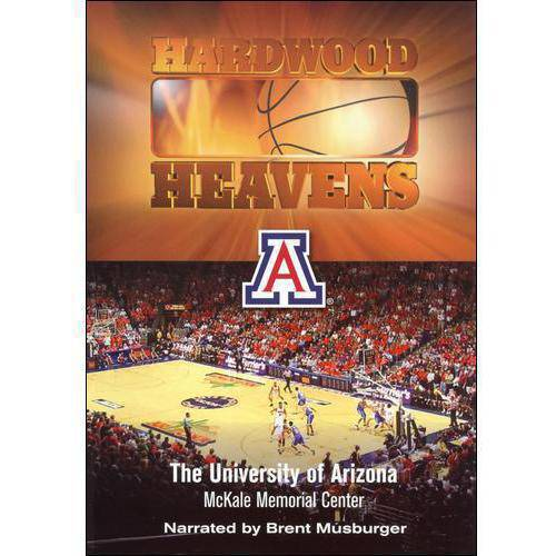 Hardwood Heavens: The University Of Arizona - McKale Memorial Center (Full Frame)