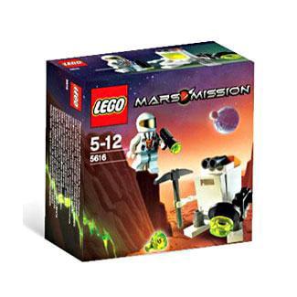 Mars Mission Mini Robot Set LEGO 5616