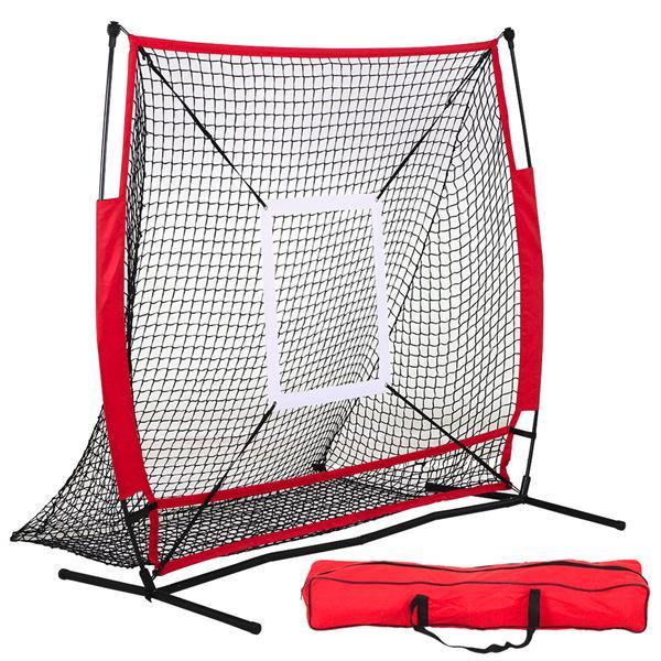 Yaheetech 5 x 5 FT Baseball & Softball Hitting and Pitching Practice Net