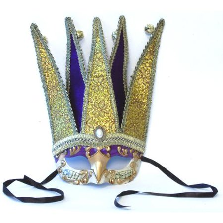 Marquee Costume Mask: Purple (D Marquee Halloween)