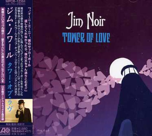 Jim Noir - Tower of Love [CD]