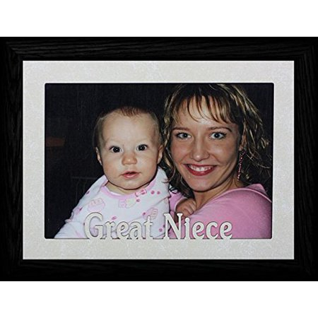 5X7 Jumbo ~ Great Niece Landscape Picture Frame ~ Laser Cut Cream Marbled Mat With Black Frame ()
