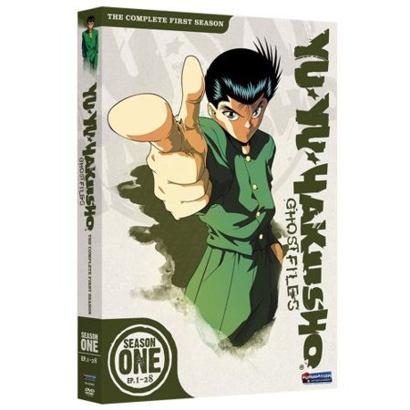 Yu Yu Hakusho: Ghost Files - The Complete First
