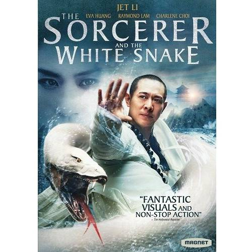 The Sorcerer And The White Snake (Mandarin) (DVD   Digital Copy) (Walmart Exclusive)
