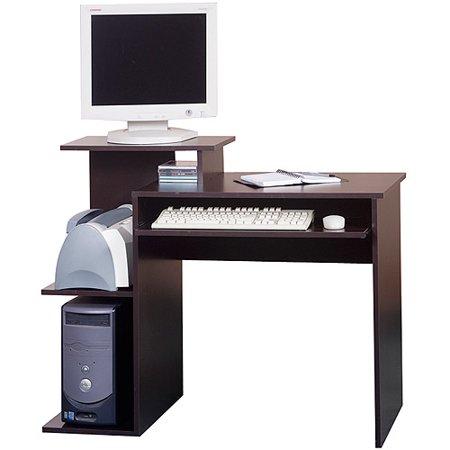 Orion Computer Workstation, Espresso