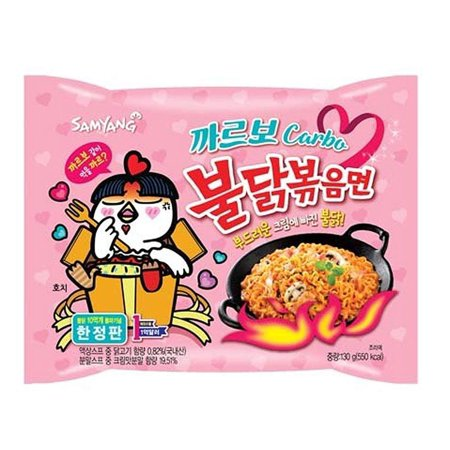 Samyang Ramen Best Korean Noodles (Carbo Spicy Chicken, 5