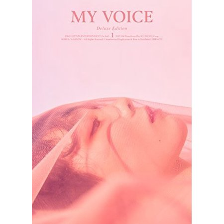 My Voice: Vol 1 (Deluxe Edition) (CD)