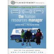 The Human Resources Manager (DVD)