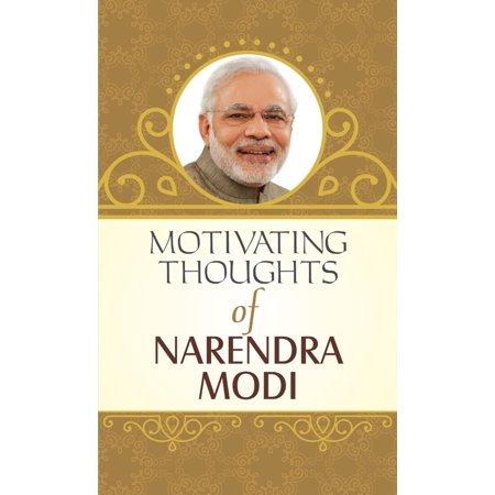 Motivating Thoughts of Narendra Modi - eBook (Schiit Modi 2 Vs Modi 2 Uber)