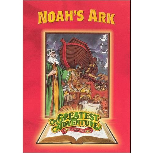 GREATEST ADV-NOAHS ARK (DVD/P&S-1.33/ENG-FR-SP SUB)