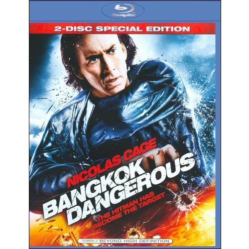 Bangkok Dangerous (Blu-ray) (Widescreen)