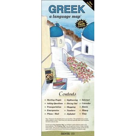 Greek a Language Map : Quick Reference Phrase Guide for Beginning and Advanced Use. Words and Phrases in English, Greek, and Phonetics for Easy Pronunciation. Greek Language at Your Fingertips - Quick And Easy Halloween Costumes For School