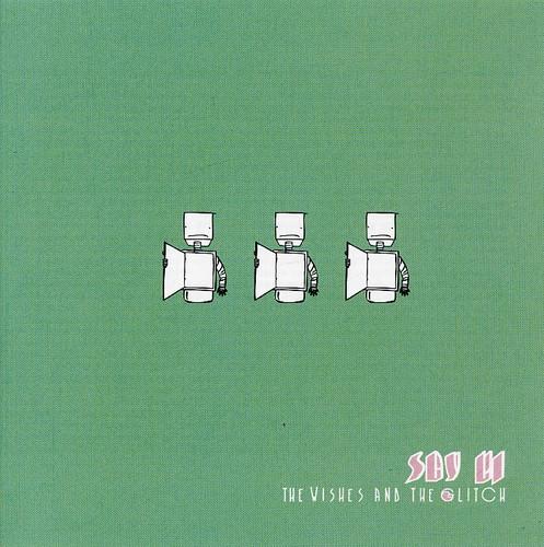 Say Hi - Wishes & the Glitch [CD]