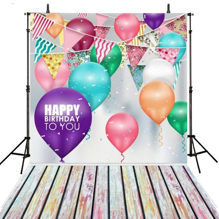 GreenDecor Polyster 5x7ft Happy Birthday Backdrop Photography Children Backgrounds Photo Backdrops Birthday Party Photography Backgrounds Photo Backgrounds