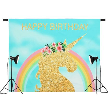 Birthday Photography Backdrop Gold Animal Backdrop Rainbow Banner Photo Studio Booth Background Baby Kids Children Baby Anniversary Gift (Birthday Photo Booth Backdrop)
