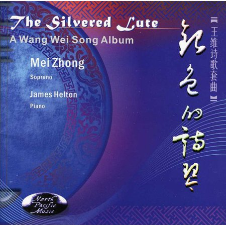 Mei Zhong   James Helton   The Silvered Lute  Cd