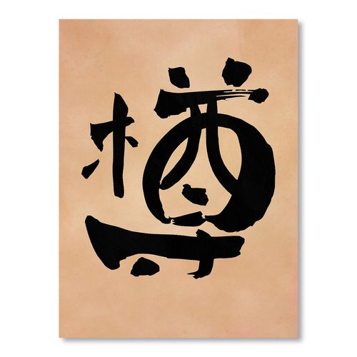 Americanflat japanese calligraphy respect textual art