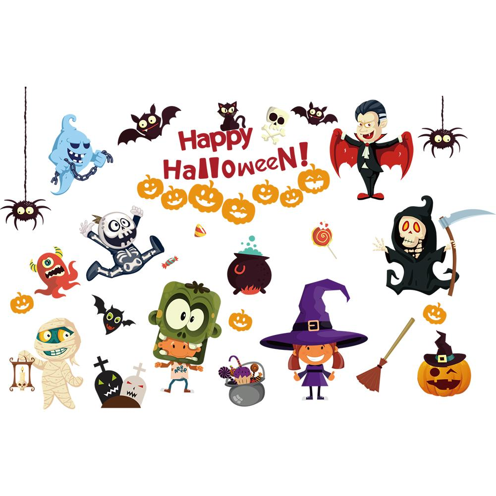 Milochic Halloween Cartoon Pumpkin Wall Paster Waterproof Witch Wall Sticker Decor Walmart Com Walmart Com