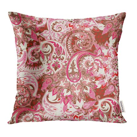 YWOTA Based on Traditional Asian Paisley Boho Vintage Style Best Motive for Papper Pillow Cases Cushion Cover 20x20 (Best Traditional Violin With Cases)