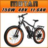 Addmotor MOTAN Electric Bike 750W 26 inch Fat Tire E-bike For Beach Snow Orange M550 P7 Mountain Bicycle