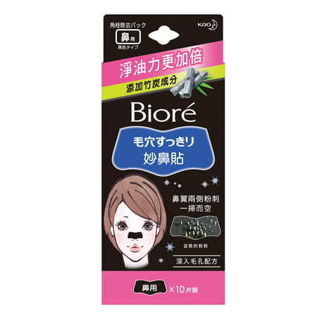Kao Biore Nose Cleansing Blackheads Charcoal Pore Strips – 10 Sheets