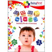 BabyFirst: Baby Class Building Blocks Of Learning by Mill Creek
