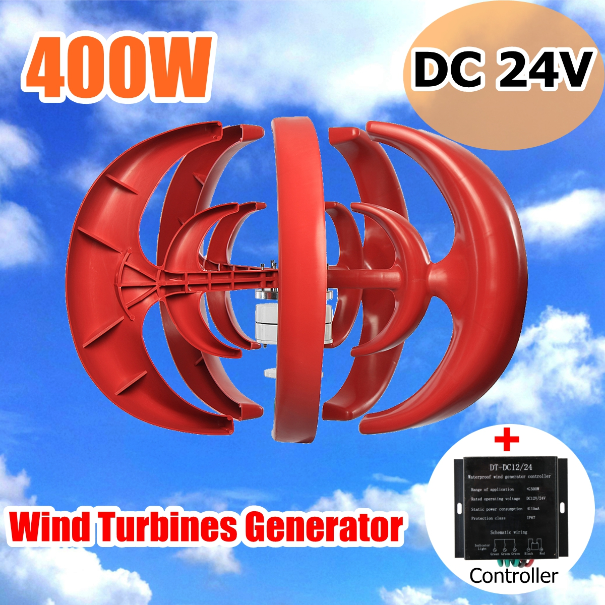 400W DC 12/24V 5 Blades Wind Turbine Generator Lanterns Vertical Axis Permanent Magnet Alternator with Controller