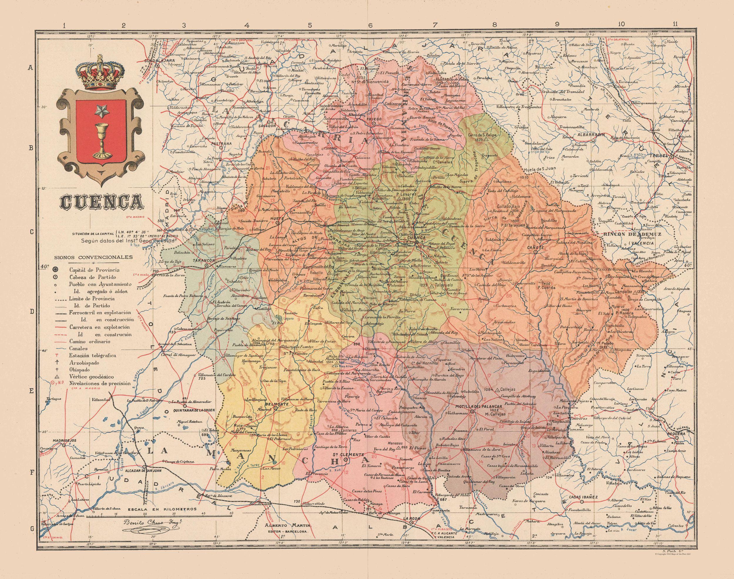 Map Of Spain 1500.Old Spain Map Cuenca Martin 1911 29 14 X 23 Walmart Com