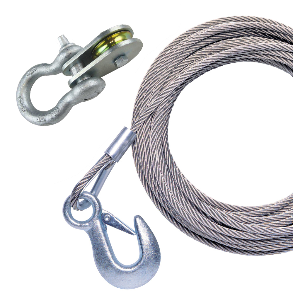"""Powerwinch CABLE 50' X 7/32"""" UNIVERSAL PREMIUM REPLACEMENT"""