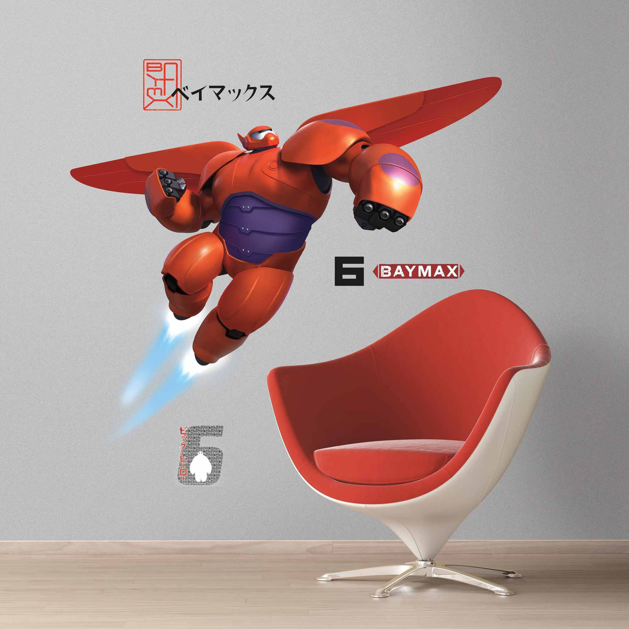 Big Hero 6 Baymax Peel and Stick Giant Wall Decals by York Wallcoverings Inc