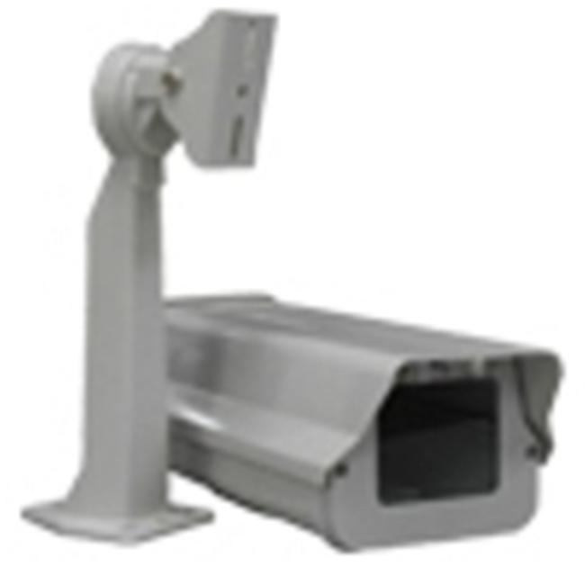 ABL Corp GL-605HB Outdoor Camera Housing with Heater & Blower