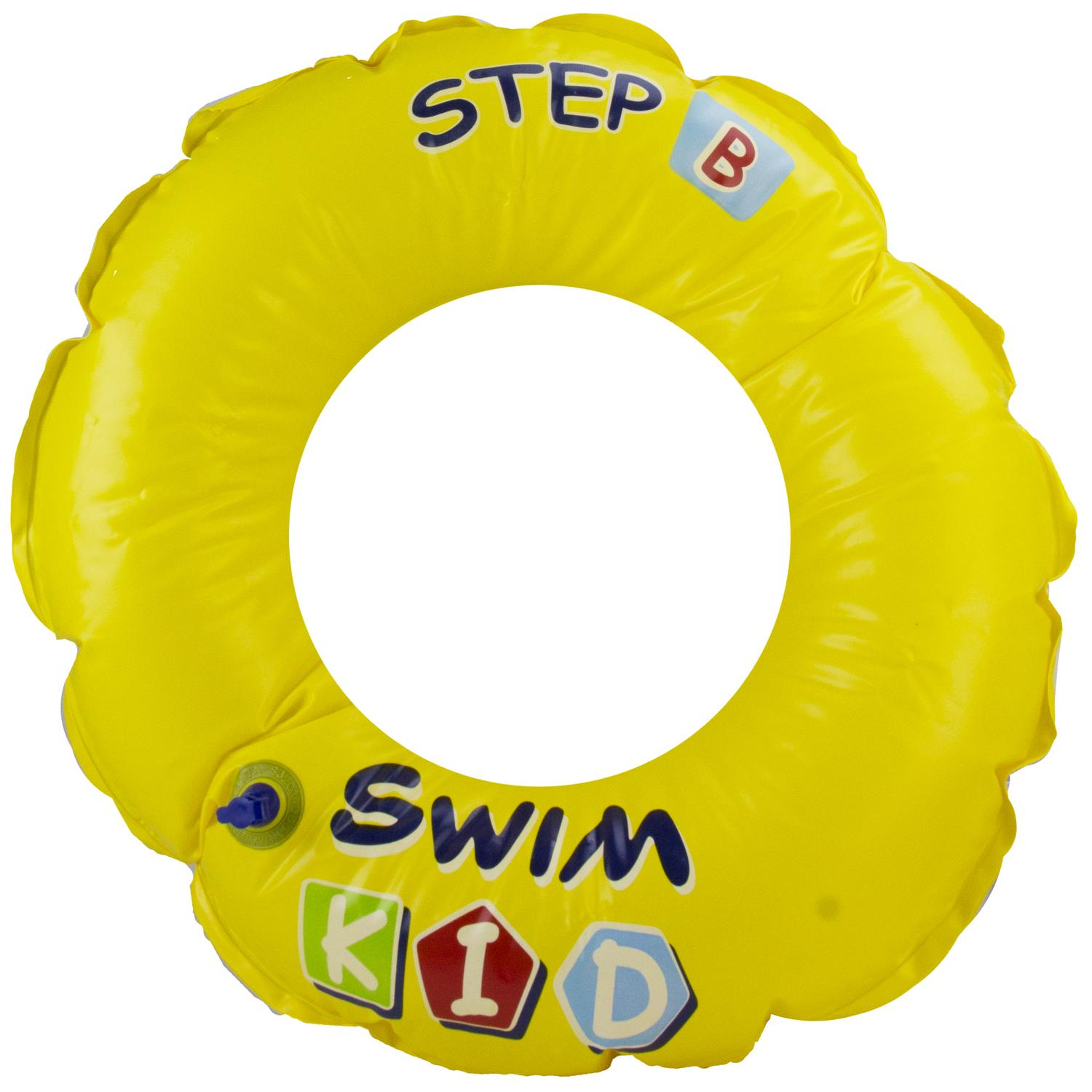 "20"" Yellow Swim Kid ""Step B"" Inflatable Swimming Pool Ring Inner Tube for Kids 3-6 Years"