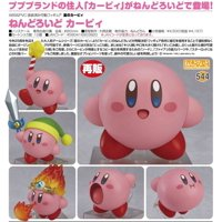 Good Smile Dream Land Kirby Nendoroid Action Figure