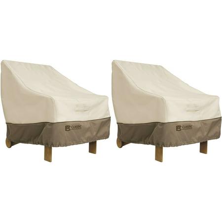 Classic Accessories Veranda Adirondack Patio Chair Cover 2-Pack Bundle ()